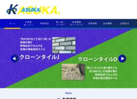 Kc-asuka.co.jp thumbnail
