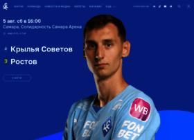 Kc-camapa.ru thumbnail