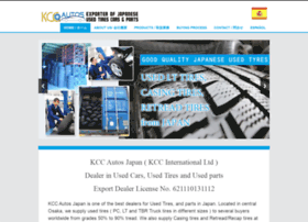 Kcc-autos.com thumbnail