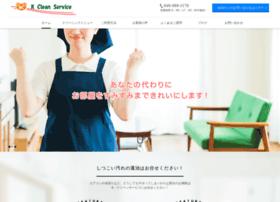 Kclean.jp thumbnail