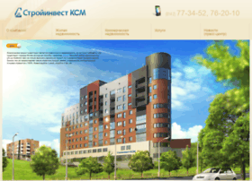 Kcm-invest.ru thumbnail