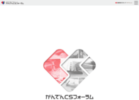 Kcsf.co.jp thumbnail
