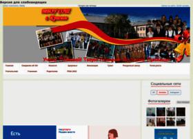 Kcsh1.ru thumbnail