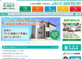 Kct.ne.jp thumbnail