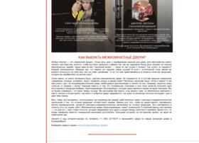 Kd-ekb.ru thumbnail