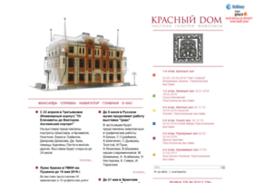 Kd-gallery.ru thumbnail