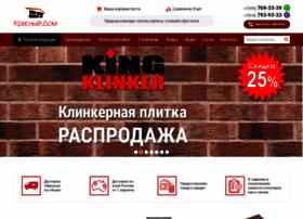 Kd-klinker.ru thumbnail