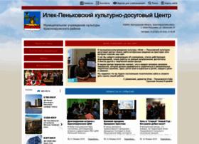 Kdcilekpenkovka.ru thumbnail