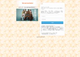 Kddi.learningware.jp thumbnail