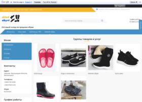 Kedu.com.ua thumbnail