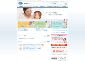 Keep-shonan.jp thumbnail