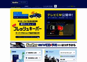 Keepercoating.jp thumbnail