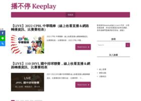 Keeplay.net thumbnail