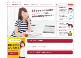 Keibajapan.net thumbnail