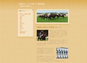 Keibaozzuyougo.net thumbnail