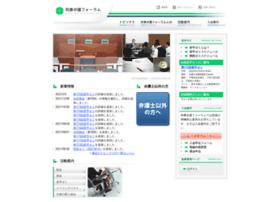 Keibenforum.net thumbnail