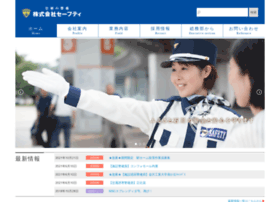 Keibi-safety.co.jp thumbnail