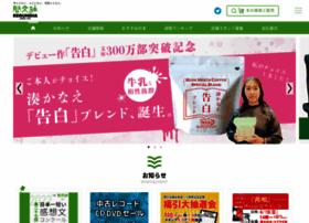 Keibunsha.net thumbnail