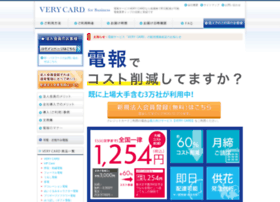 Keicho.net thumbnail