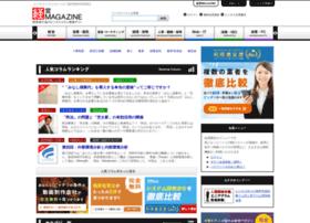 Keiei.ne.jp thumbnail