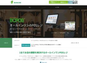Keigenzeiritsu.jp thumbnail