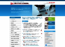 Keihin-ts.co.jp thumbnail