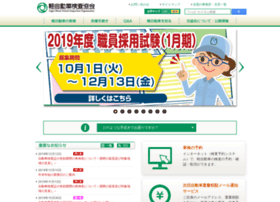 Keikenkyo.or.jp thumbnail