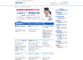 Keikoshikaku.jp thumbnail