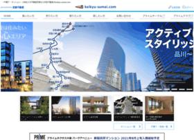 Keikyu-fu.co.jp thumbnail