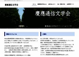 Keio-bgk.jp thumbnail