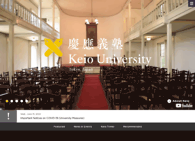 Keio.ac.jp thumbnail