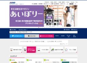 Keio.co.jp thumbnail