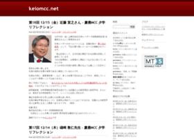 Keiomcc.net thumbnail