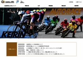 Keirin-autorace.or.jp thumbnail