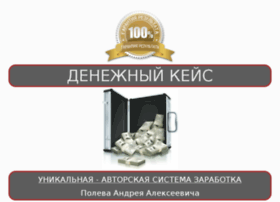 Keis-deneg.ru thumbnail