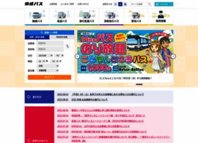 Keiseibus.co.jp thumbnail