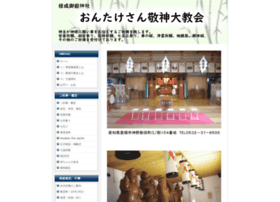 Keisin.or.jp thumbnail