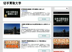 Keitai-shop.jp thumbnail
