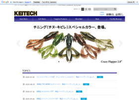 Keitech.co.jp thumbnail