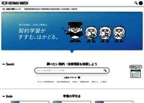 Keiyaku-watch.jp thumbnail
