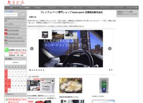 Keiyo-parts.co.jp thumbnail