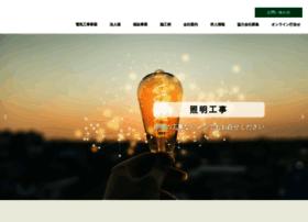 Keiyo-top.com thumbnail