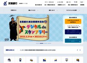Keiyobank.co.jp thumbnail