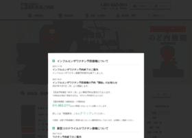 Keiyukai2.jp thumbnail