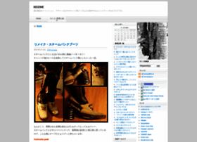 Keizine.net thumbnail