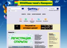 Kemdetki.ru thumbnail