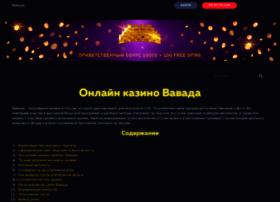 Kemerovorea.ru thumbnail