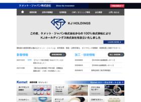 Kemet.jp thumbnail