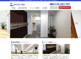 Ken-so.jp thumbnail