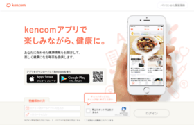 Kencom.jp thumbnail